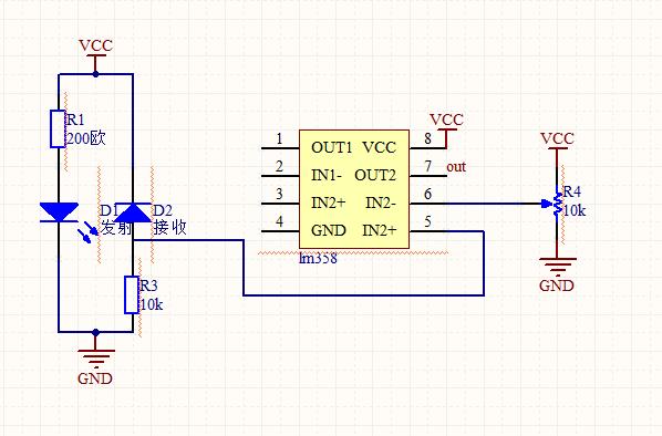 电路 电路图 电子 原理图 598_394图片