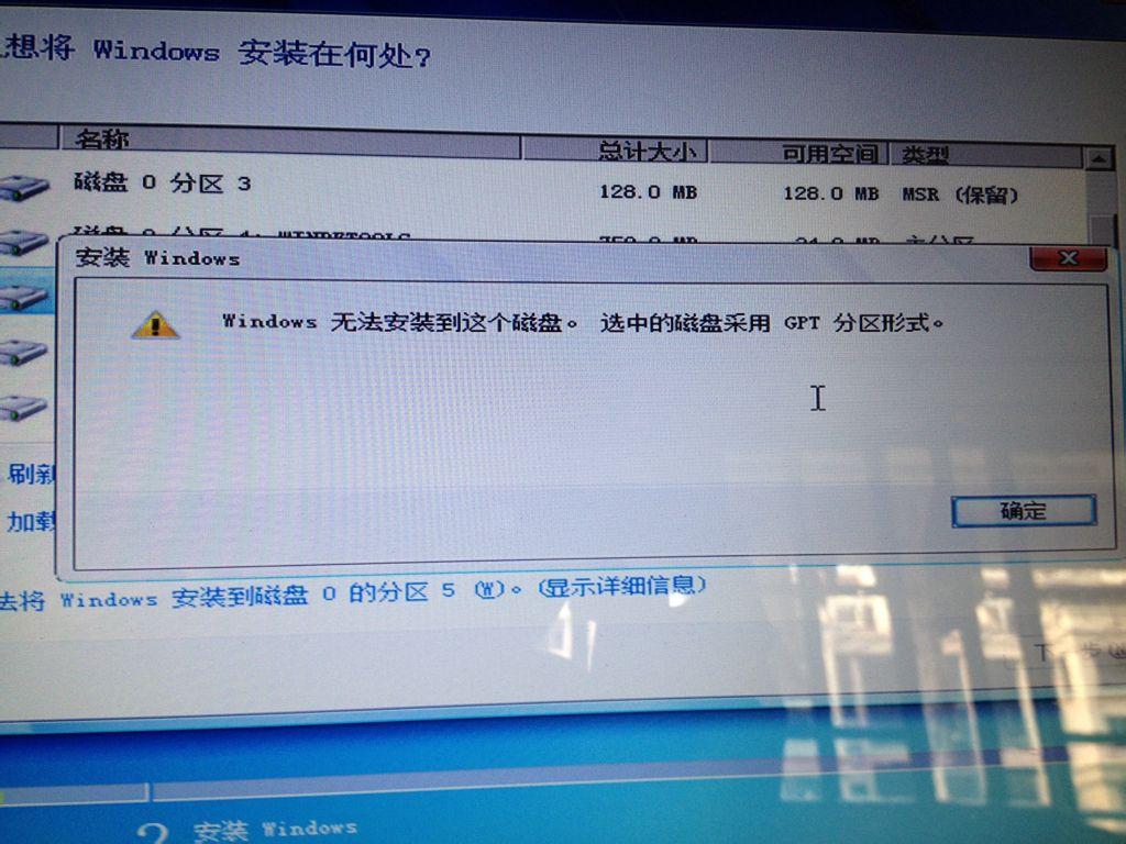 双零碎下Linux无法拜访windows文件夹的题目