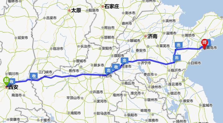 西安到青岛自驾