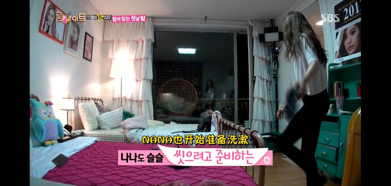 韩国综艺roommate中nana准备卸妆时的插曲_百度知道