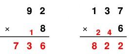 不进位乘法算式