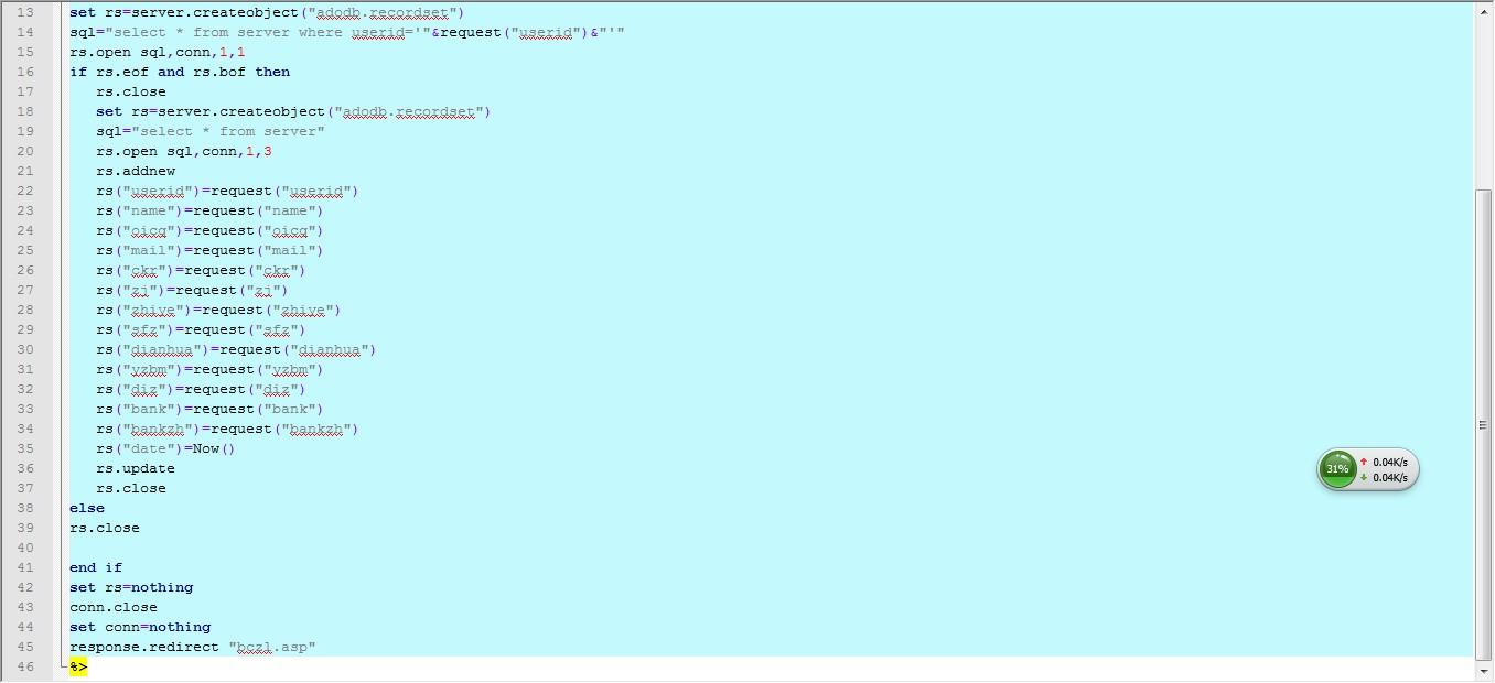 ASP网页出现错误 80040e21 怎么办啊有的时候显示有时候不显示图片