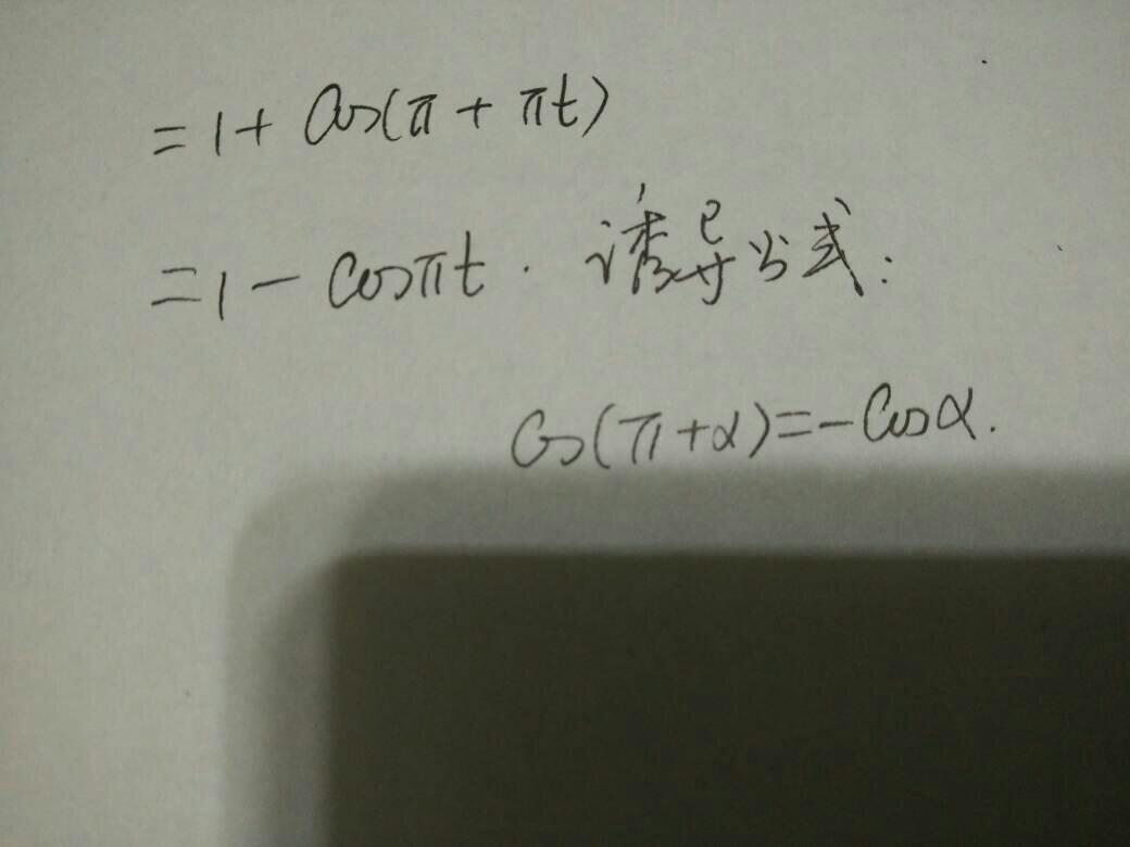 tlim x(1/x-1)