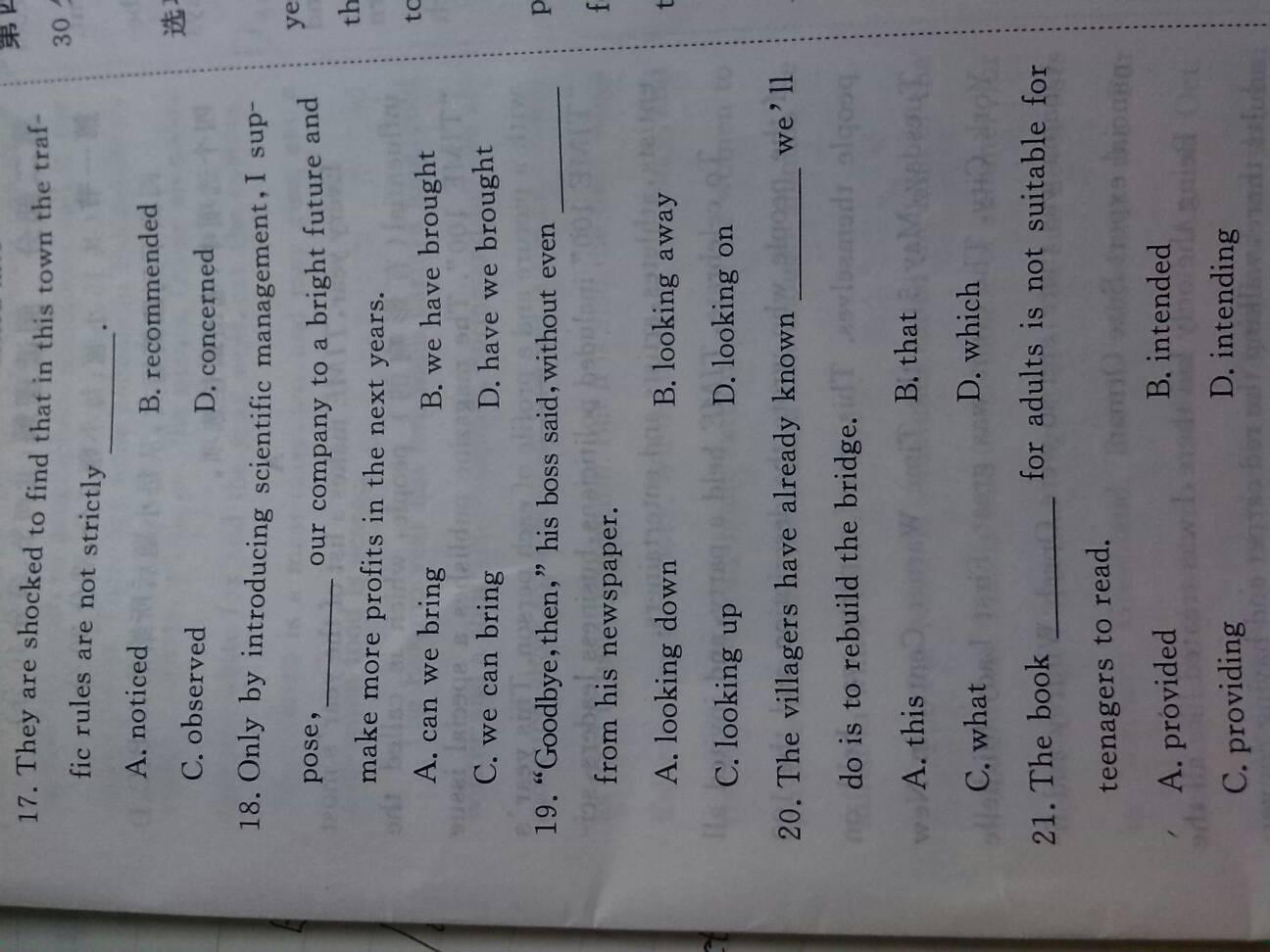 九年级上册数学作业本答案浙教版 九年级上册数学作业本 答案网