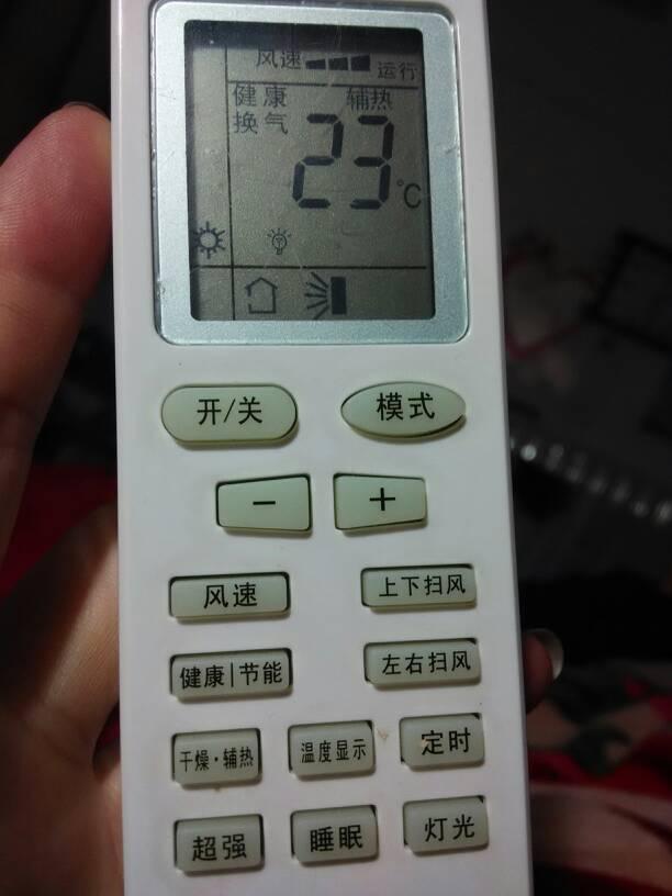 格力制热效果不好_格力空调制热需要多久_大金空调制热效果不好