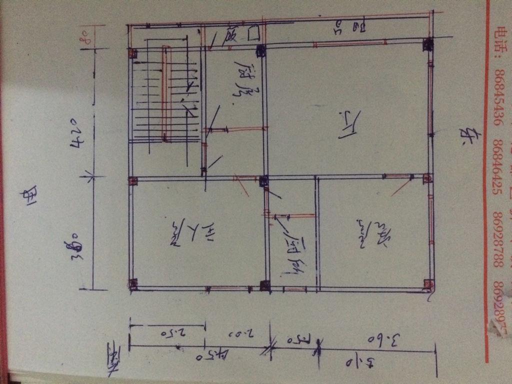说的具体些 追问: 我想要一个盖房子的设计图 追答: 你对房子有什么图片