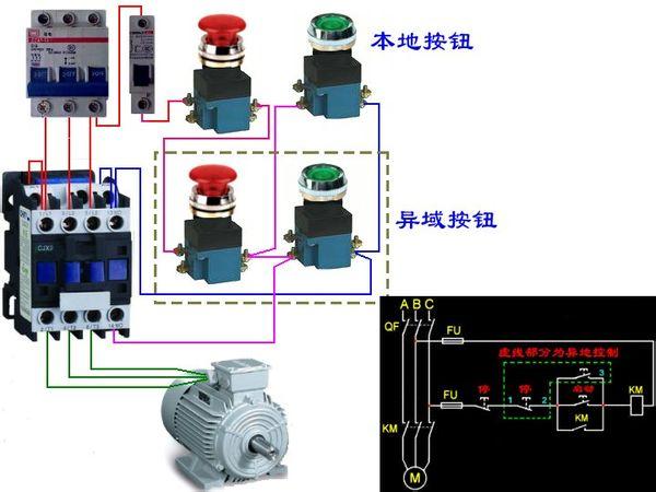 求三相电动机三地控制电路图图片