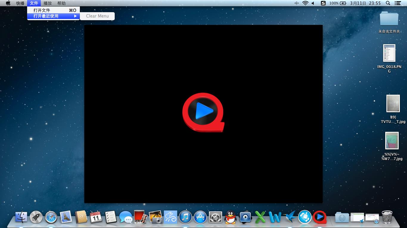 qqvod下载_怎么下载快播里的网络任务视频
