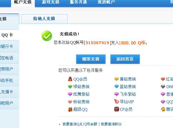 我有一个超好的qq号,6位数的,以 123456 数字组成.不知道能卖多少钱?