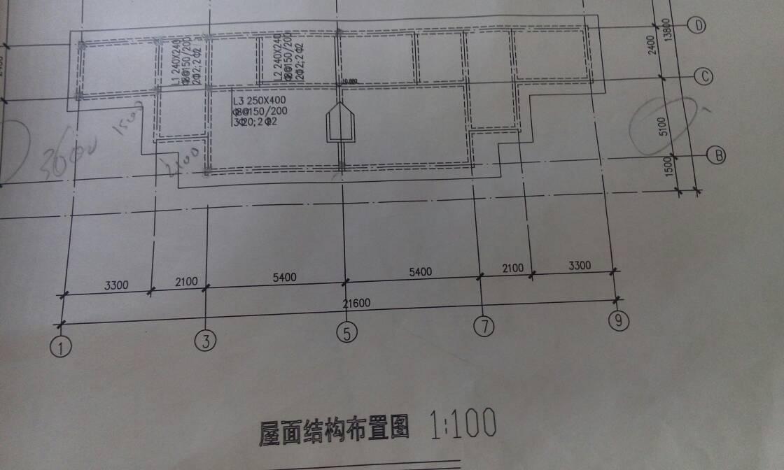 坡屋顶的工程量怎么计算?
