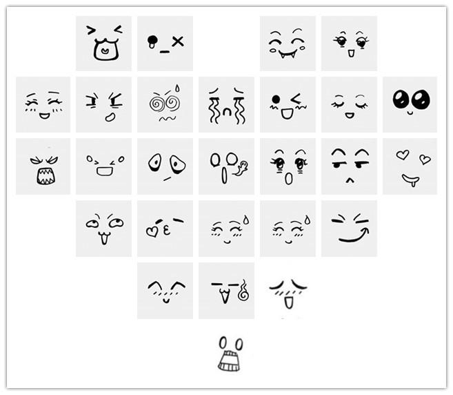 求写日记时画的小图案,小表情,要狠简单的图片