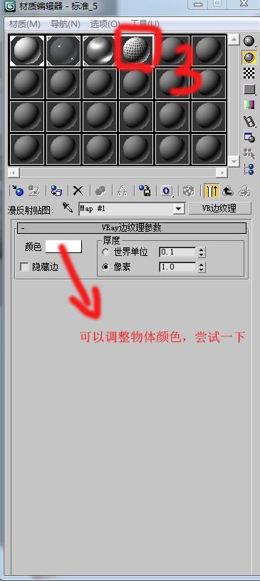 3dmax怎样才能把渲染的线框里的透视线条去掉?图片