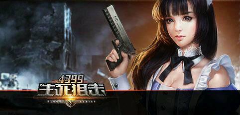 生死女角色被褥_生死狙击新出的女角色图