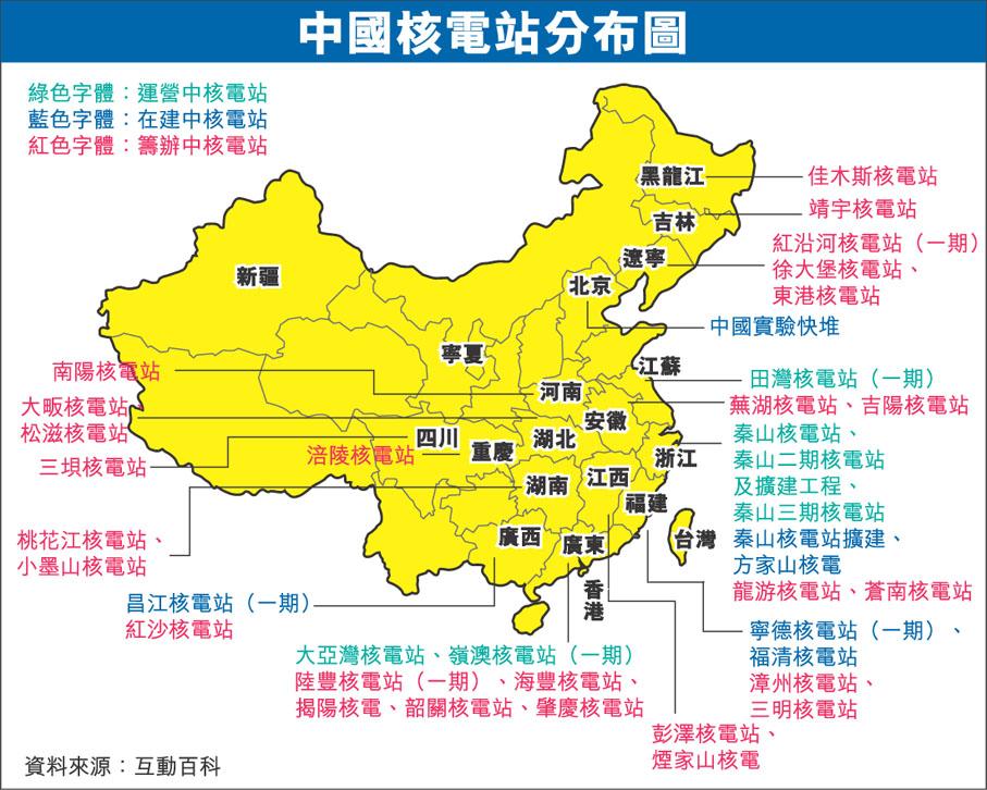 中国核电分布 华经纵横 核电悄然重启 化解民众心理防线是高清图片