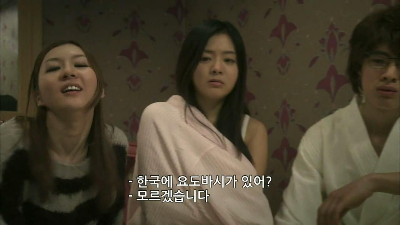 求此女名字 韩国美女