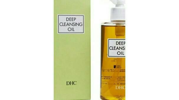 你知道dhc卸妆油如何辨别真假吗?