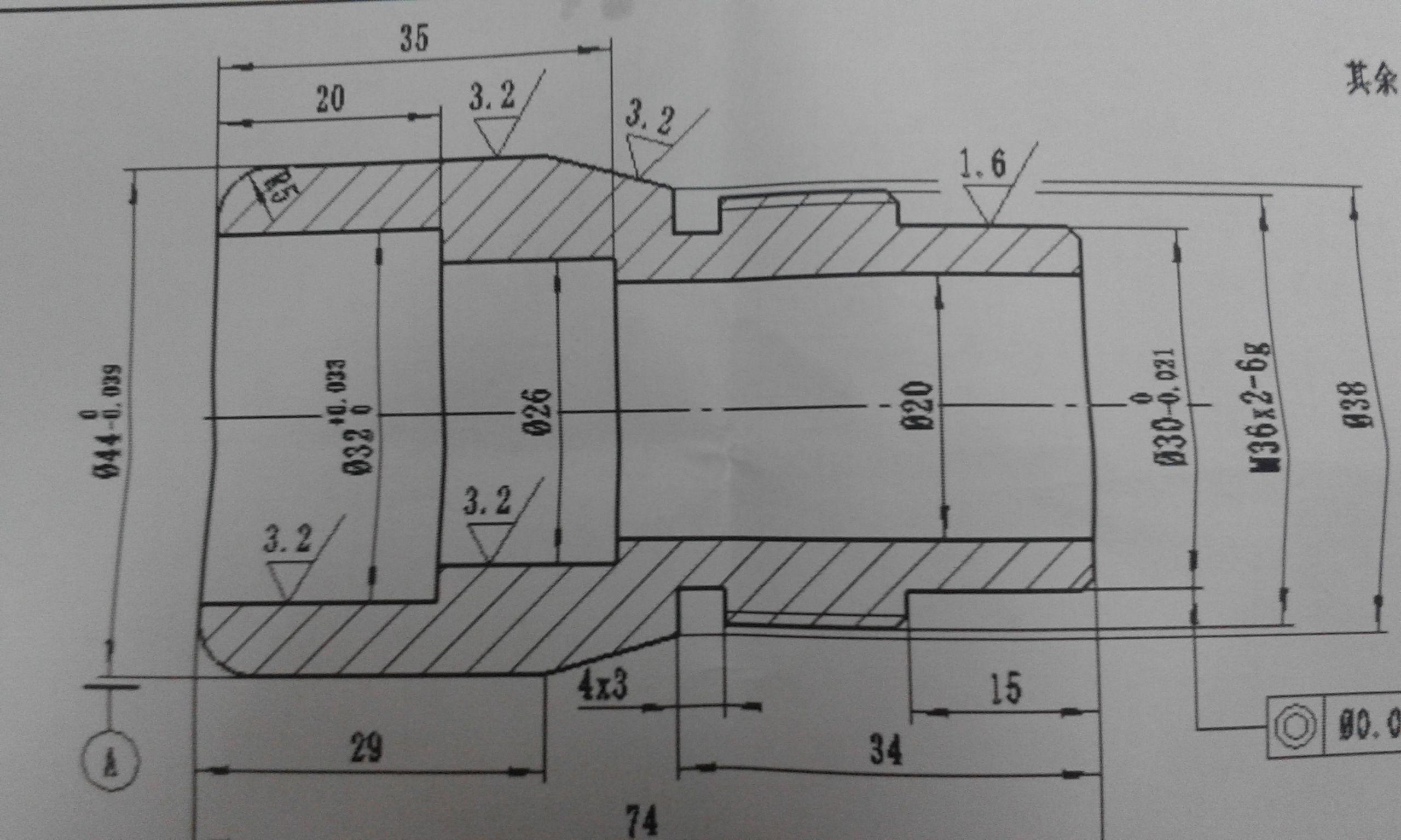 求华中数控车床编程,新手,不会啊!图片