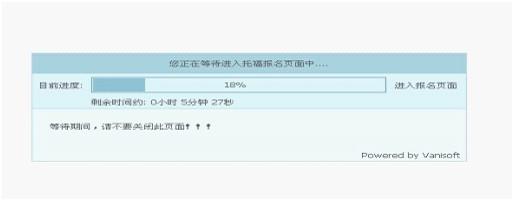 http://www.faxingw.cn/userimg/201201/33_89%20.jpg_请牢记这个neeauserid和密码.