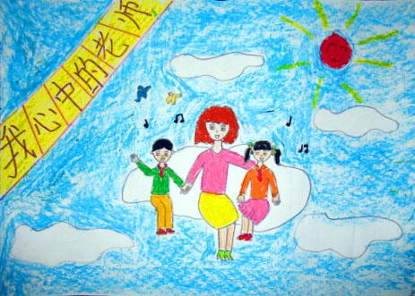 感恩老师图画 我的老师图画 动漫老师福利图画