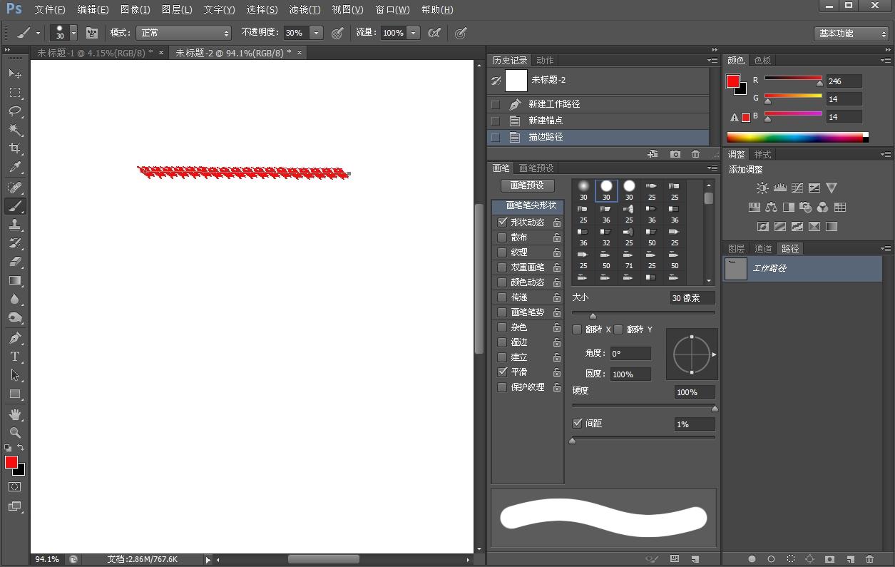 我的pscs5图层角度的选项有关渐变框径向,菱形,样式,线性,a角度都活动鸟的叠加六合无绝对图片