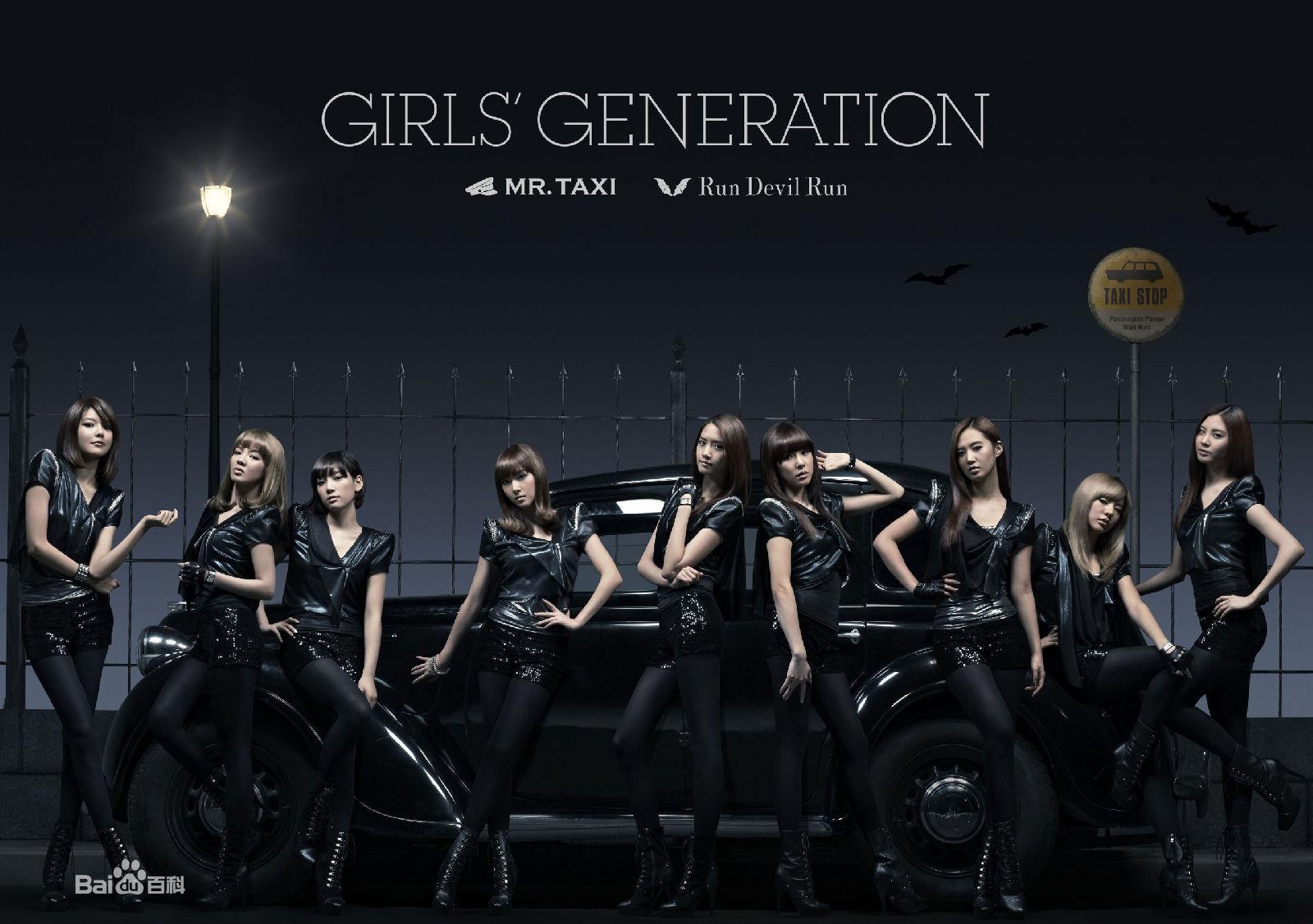 哪位大神看一下这几位美女是哪个韩国组合?