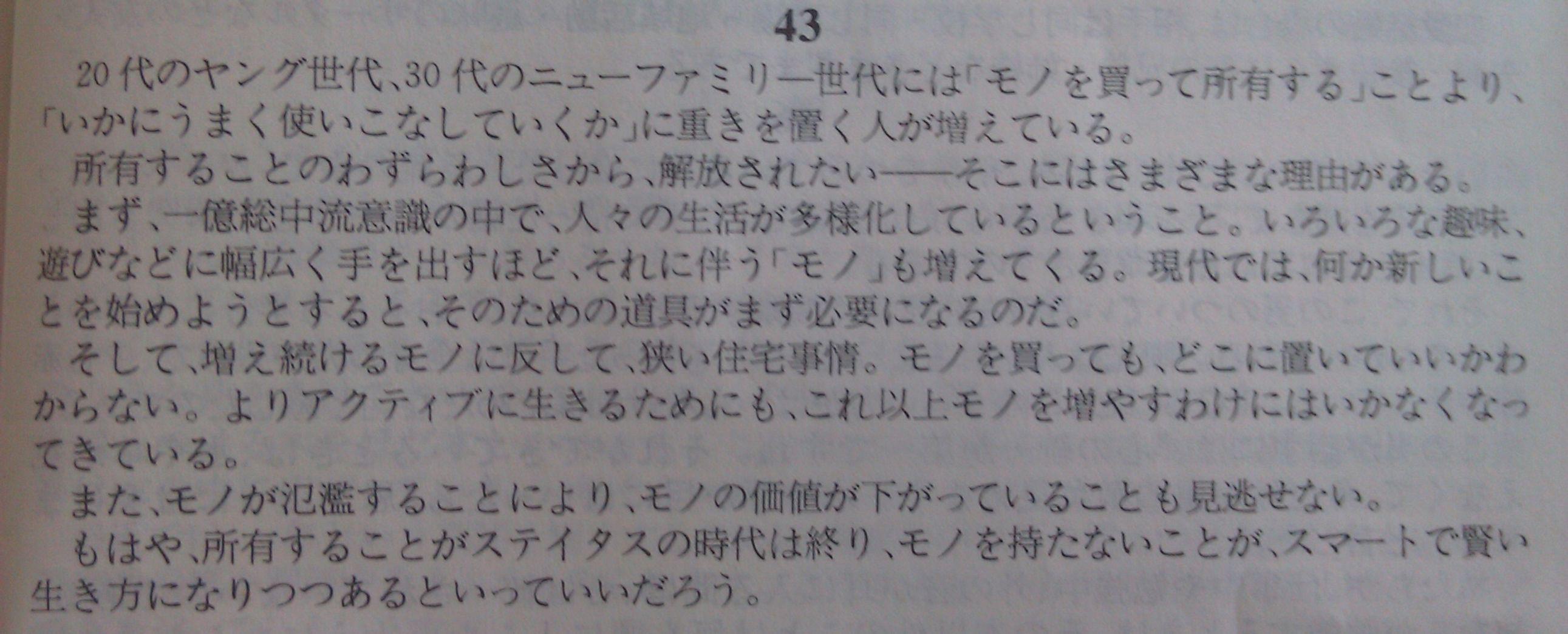 日语在线翻译有声音