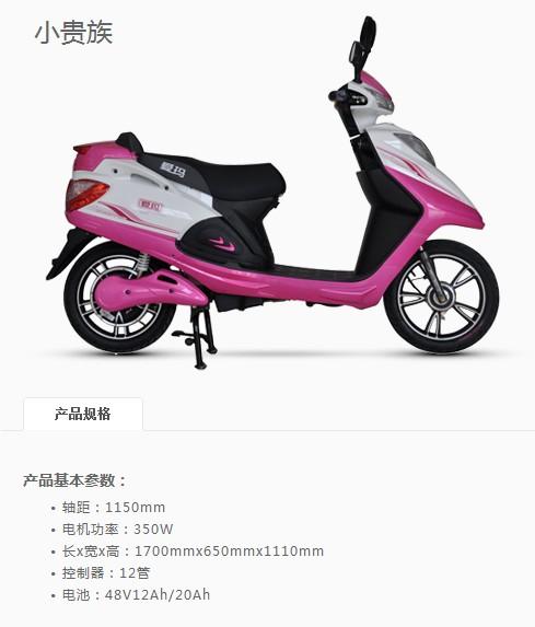 爱玛小贵族电动车零售价多少高清图片