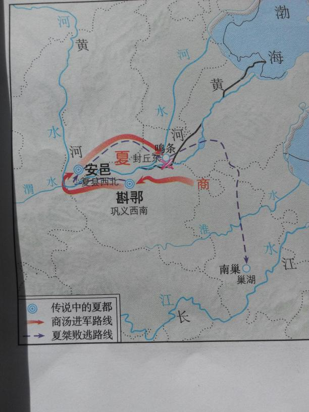 古代文明都发源于大江大河或海洋孕育中国夏商周文明图片