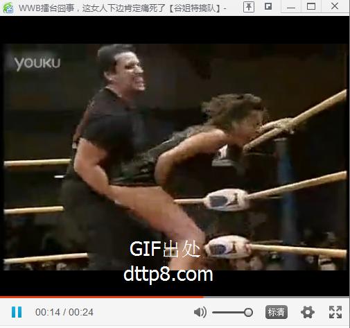 一个男人在拳击台上扣一个女人下体的出处