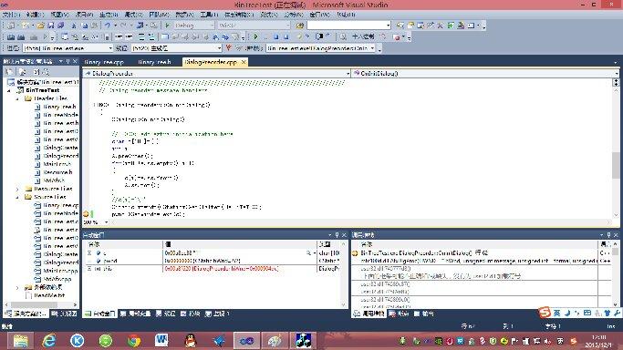 c++mfc实践报告_c   mfc 程序