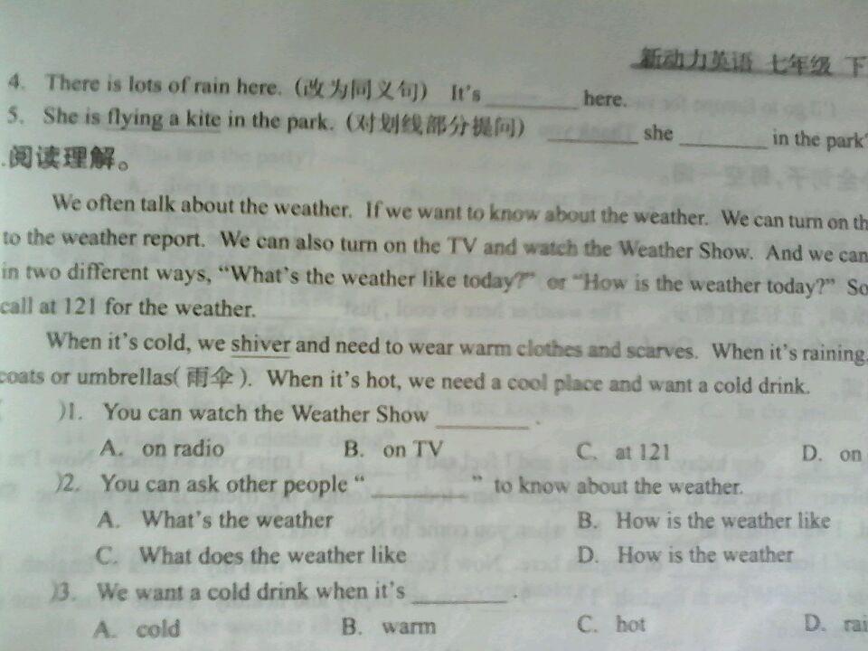 七年级英语题,急 高清图片