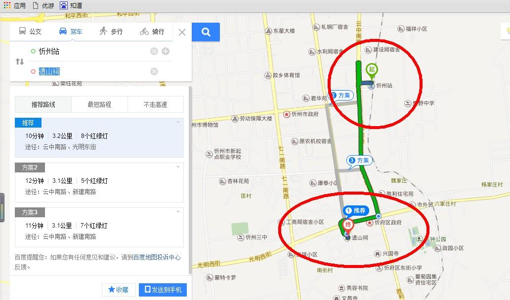 忻州附近好玩的地方