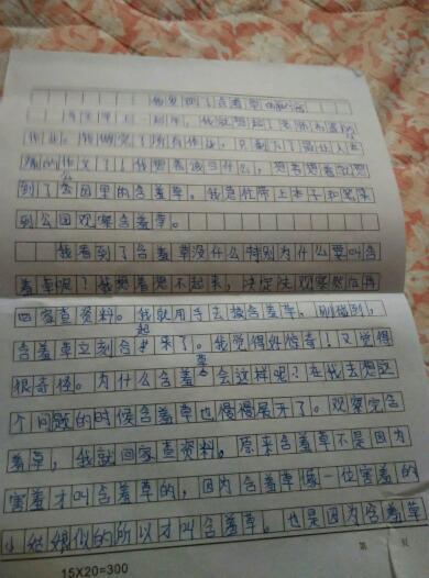初中生一句话总结初中20字要20篇日记女生澡堂洗图片
