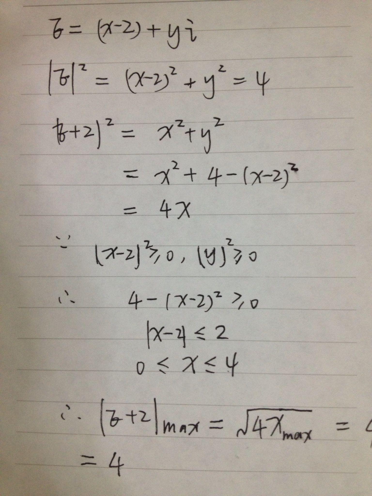 y属于r)在复平面对应的向量的模