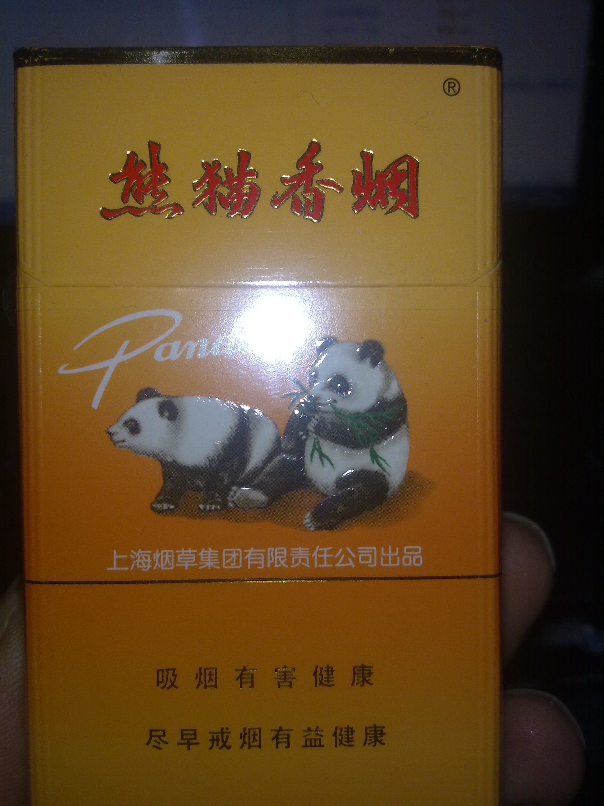 上海产骄子香烟编码6901028076258好多钱一包