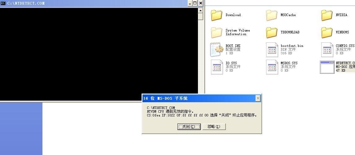 com   既ntdetect.com   是电脑中的系统引导文件,可执行文件.