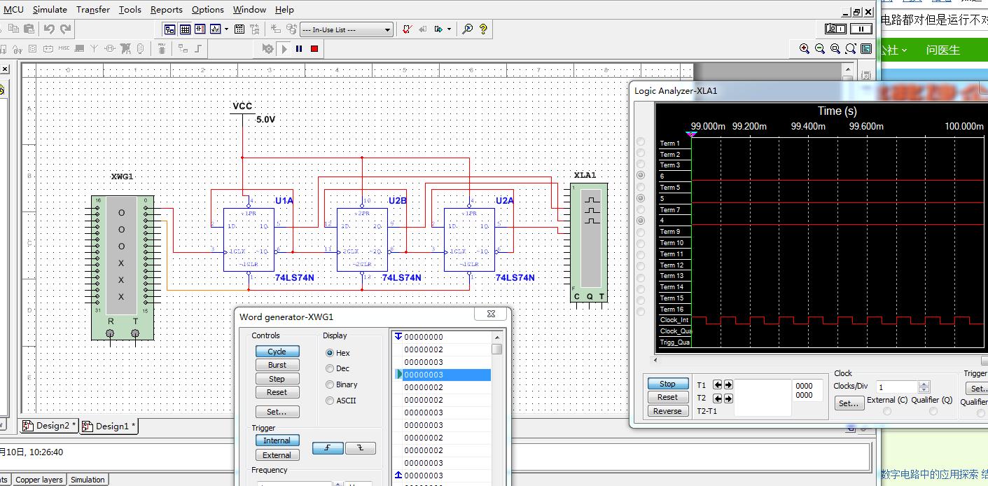 multisim10.0_我下载了一个multisim,是个压缩包,但解压的时候显示\