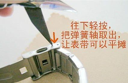 手表表带拆卸示意图_隐形纱窗拆卸示意图_冰箱抽屉 ...