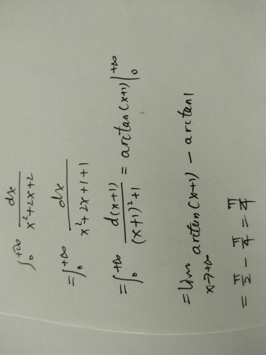 2x方减1分之一求定积分