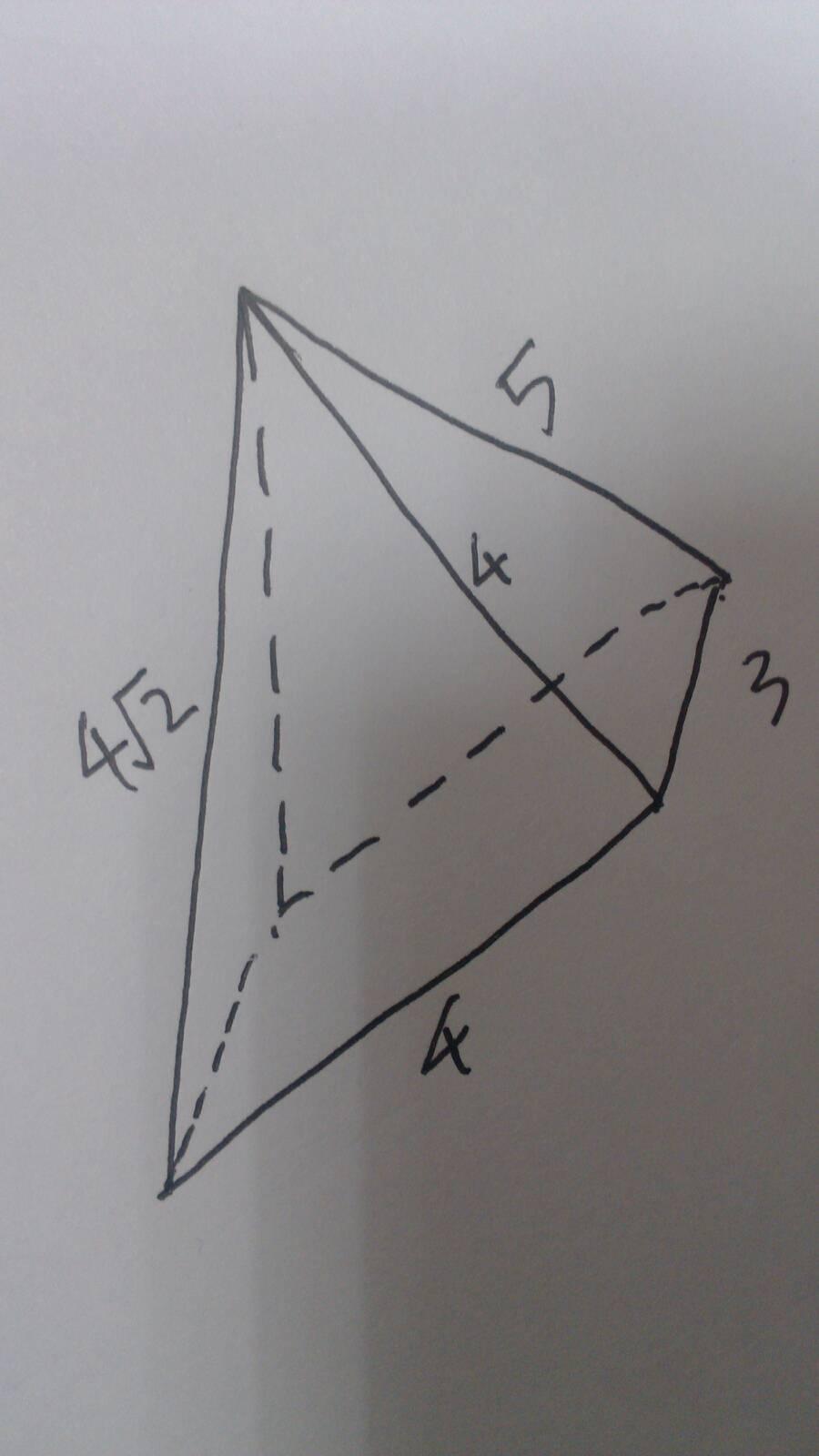 三视图求解图片