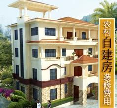 造价10万农村两层楼房