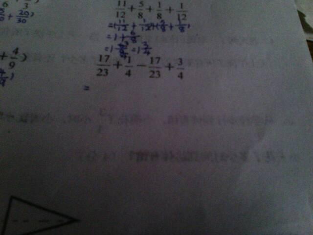 用简便方法计算:9999乘以2222+3333
