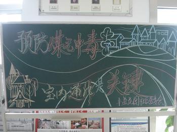 关于氧气的手抄报 完美作业网 www.wanmeila.com