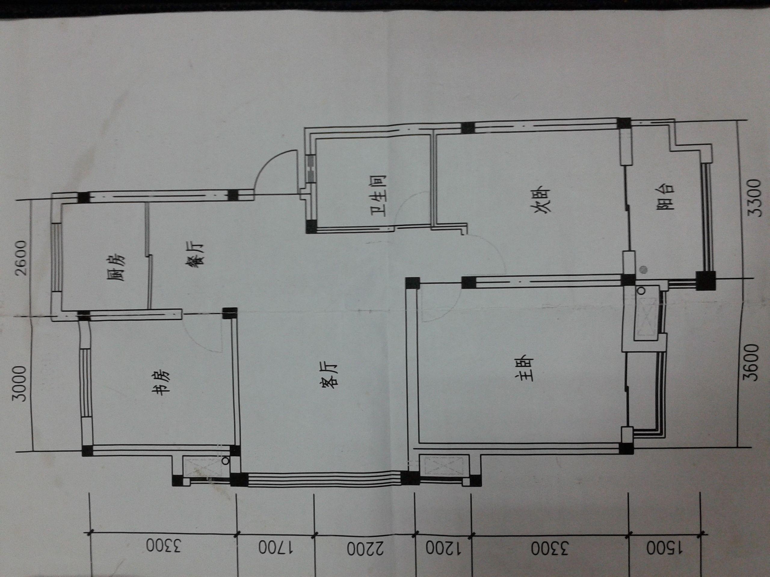 楼房装修步骤 设计图