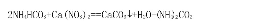 硝酸钙在酸性溶液