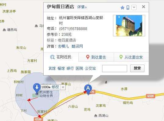 杭州野生动物园住宿