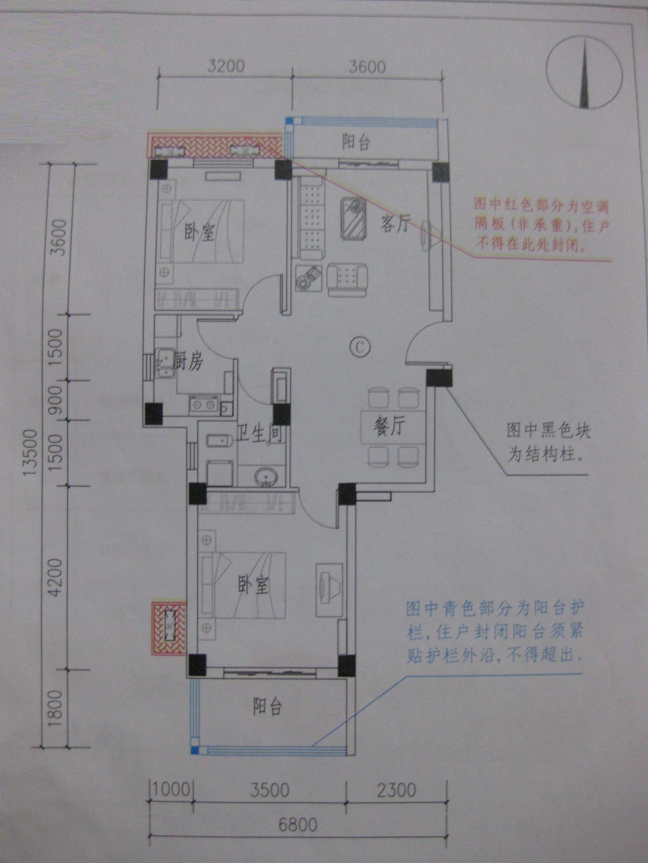 求装修达人帮助简单设计一下 我是80平米两室一厅的房子 高清图片