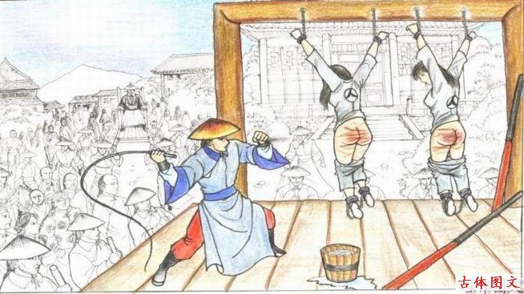 求古代县衙公堂打女犯光屁股的视频和图片图片