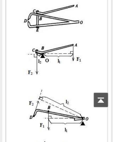 过一点可以画______条直线,过两点可以画______条直线图片