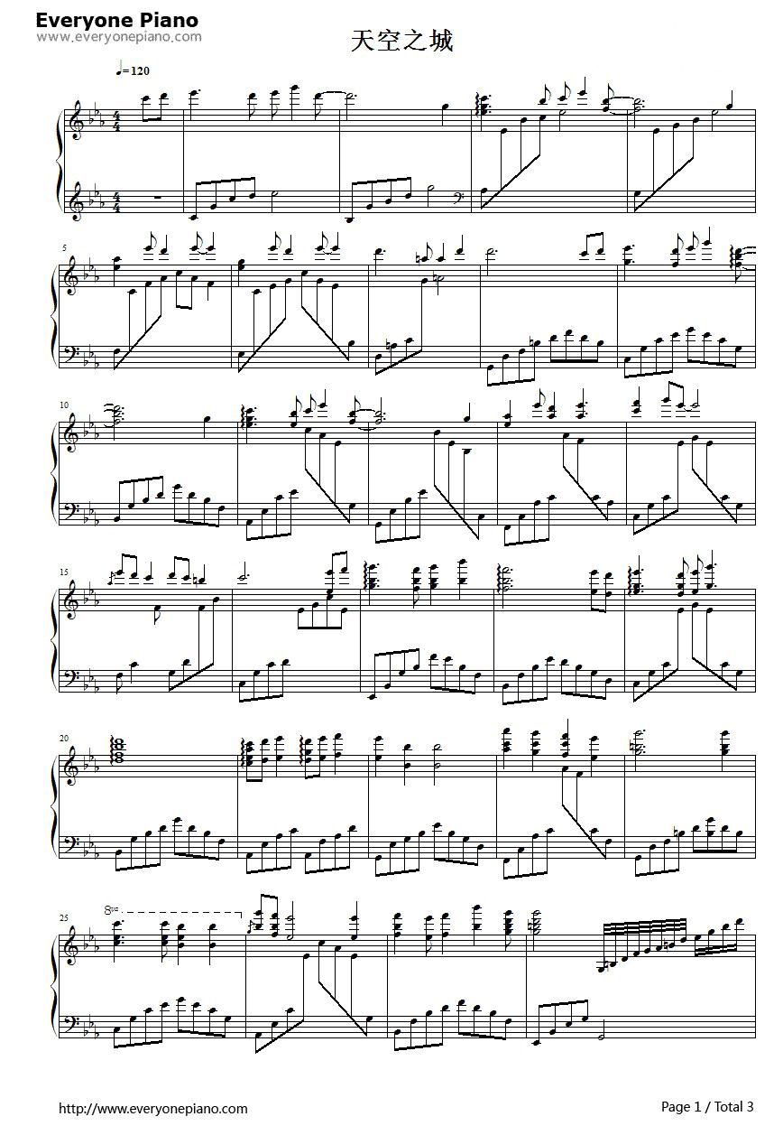 求宫崎骏天空之城主题曲钢琴谱,简谱,还有歌词.图片